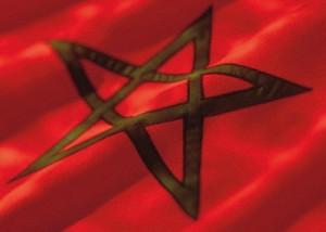 Truth Tellers Blog | The Voice of True & Faithful Moorish